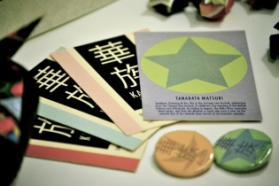 Card backs contain details of seasonal festivals
