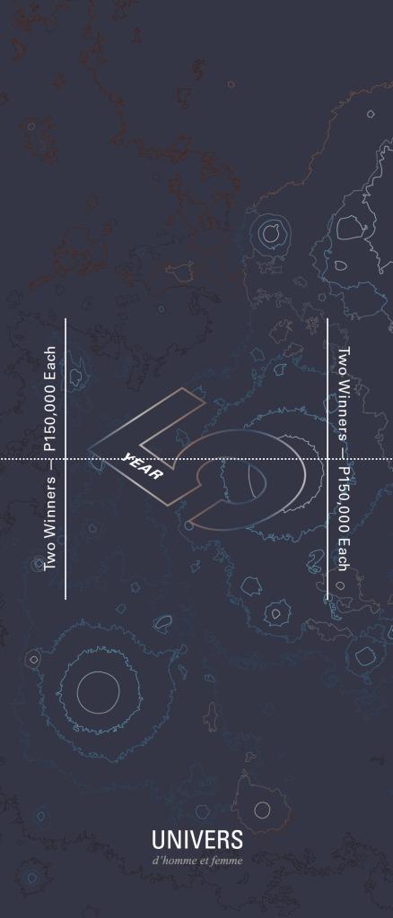 UNI - FY16 - RAFFLE - KICKOFF